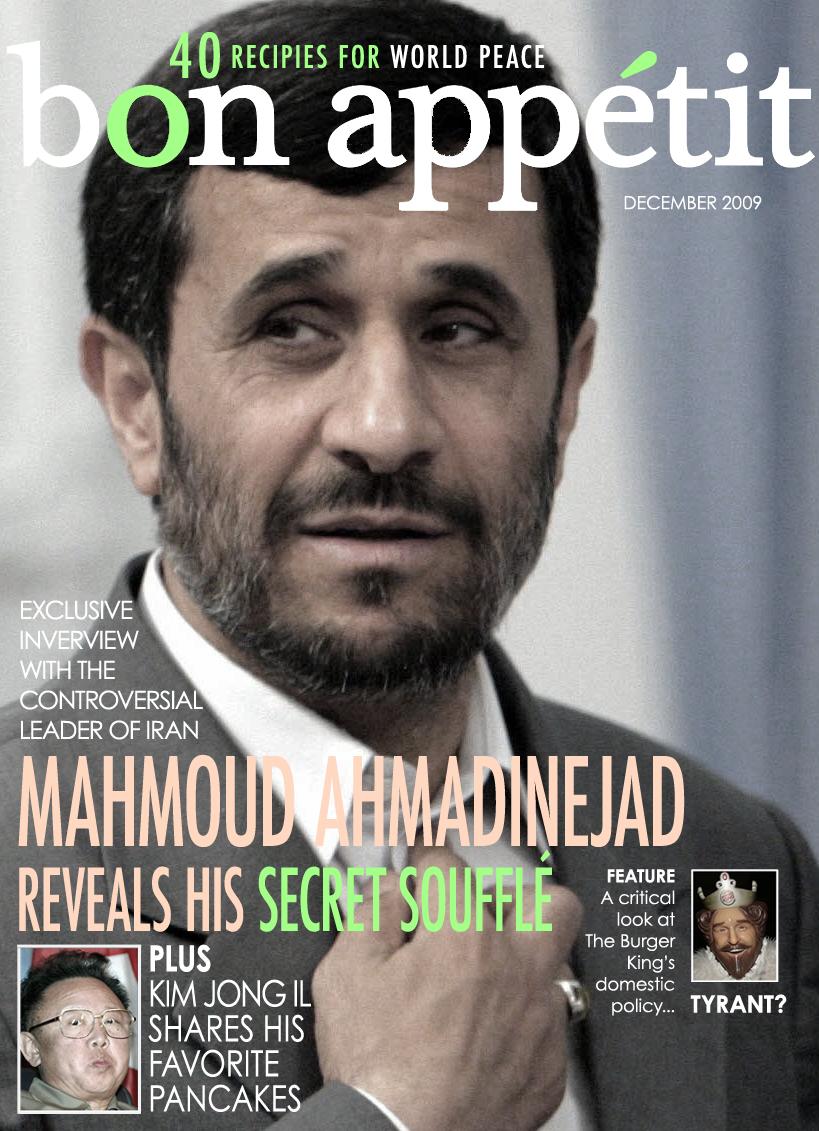 Mahmoud Ahmadinejad Reveals Souffle